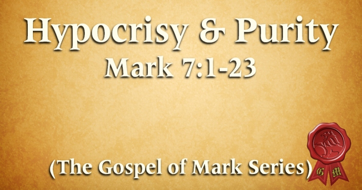 GOM 31 - Hypocrisy and Purity